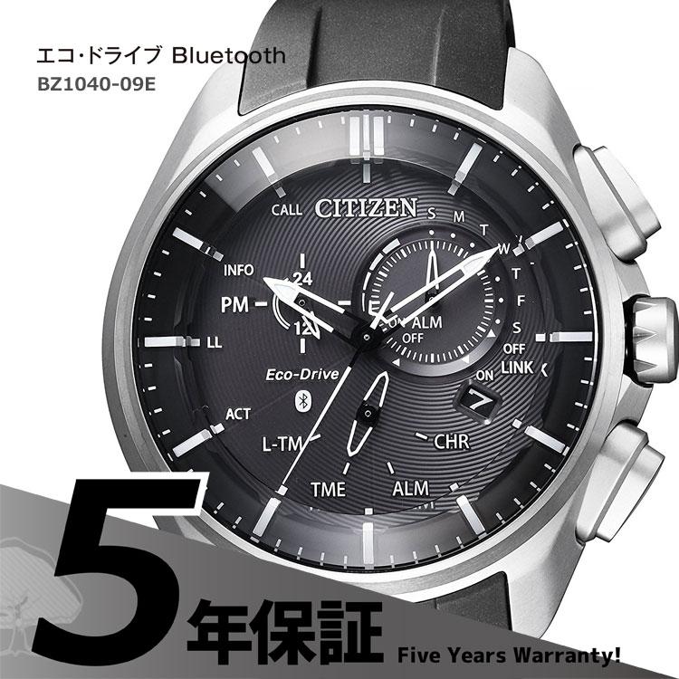 エコドライブ Bluetooth BZ1040-09E シチズン CITIZEN スマートウォッチ チタン クロノグラフ 黒 ブラック エコ・ドライブ 白 メンズ 腕時計