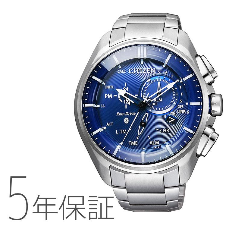 エコドライブ Bluetooth BZ1040-50L シチズン CITIZEN スマートウォッチ チタンバンド クロノグラフ 青 ブルー エコ・ドライブ メンズ 腕時計