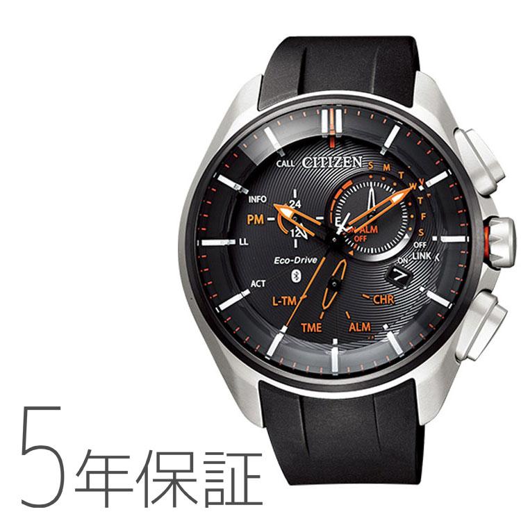 エコドライブ Bluetooth BZ1041-06E シチズン CITIZEN スマートウォッチ チタン クロノグラフ 黒 ブラック エコ・ドライブ オレンジ メンズ 腕時計