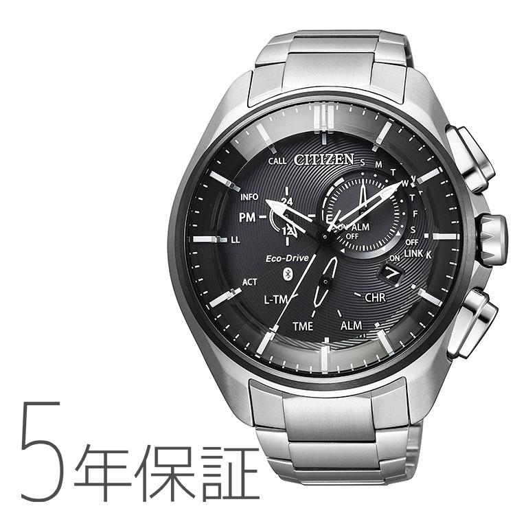 エコドライブ Bluetooth BZ1041-57E シチズン CITIZEN スマートウォッチ チタンバンド クロノグラフ 黒 ブラック エコ・ドライブ メンズ 腕時計