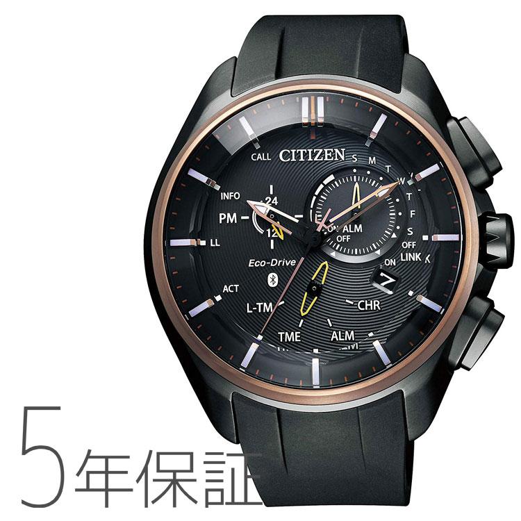 エコドライブ bluetooth エコ・ドライブ BZ1044-08E シチズン CITIZEN 100周年記念モデル スマホ連携 メンズ 腕時計