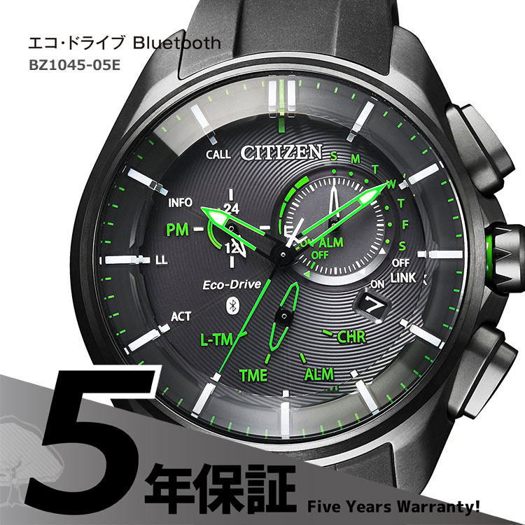be3be3f7685 Real analog watch