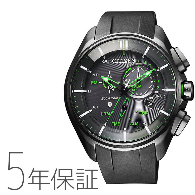 エコドライブ Bluetooth BZ1045-05E シチズン CITIZEN スマートウォッチ チタン クロノグラフ 黒 ブラック エコ・ドライブ グリーン メンズ 腕時計