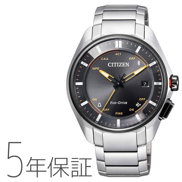 シチズン エコドライブ Bluetooth スーパーチタニウム CITIZEN ユニセックス 男女兼用 BZ4004-57E