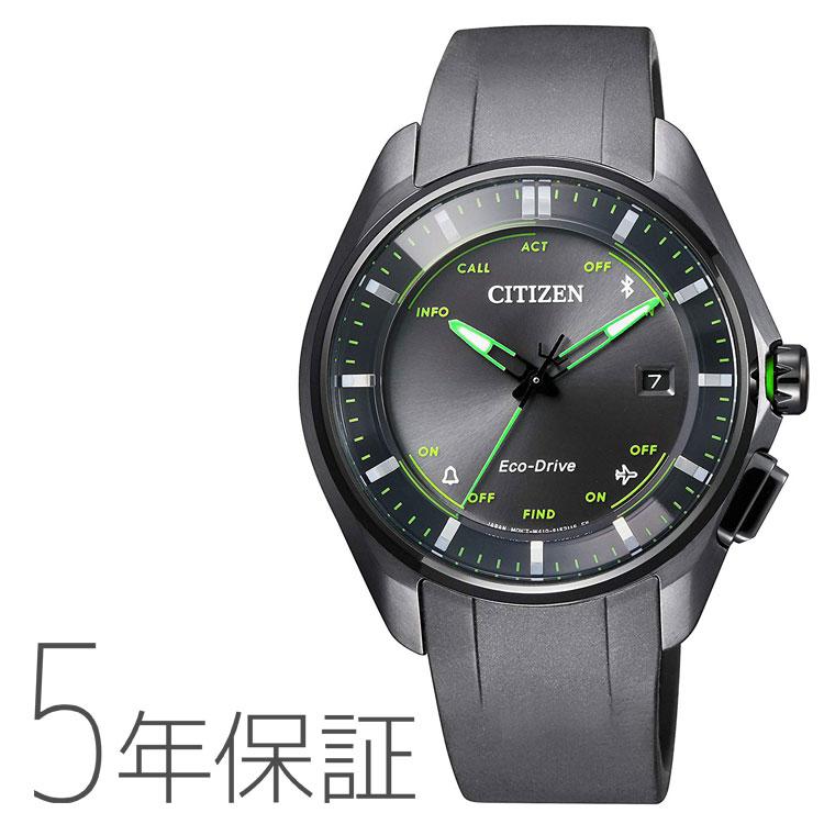 シチズン エコドライブ Bluetooth スーパーチタニウム CITIZEN ユニセックス 男女兼用 BZ4005-03E