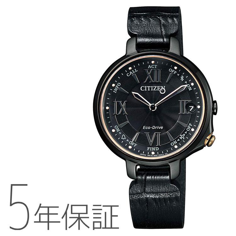 エコドライブ bluetooth エコ・ドライブ EE4058-19E シチズン CITIZEN 100周年記念モデル スマホ連携 レディース 腕時計