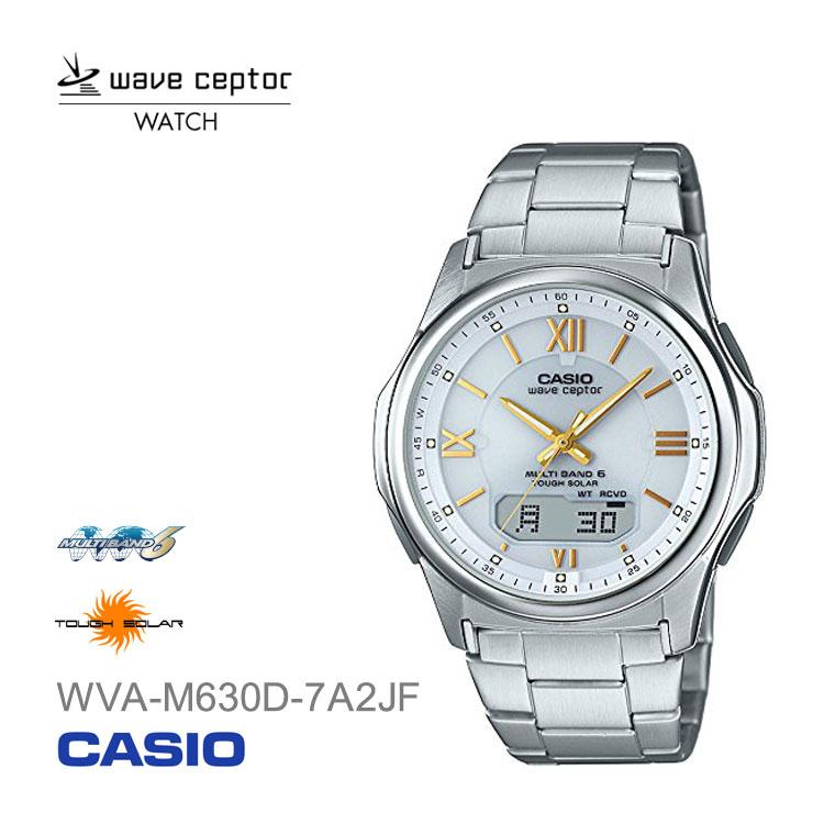 カシオ CASIO ウェーブセプター タフソ-ラー ソーラー電波時計 腕時計 WVA-M630D-7A2JF