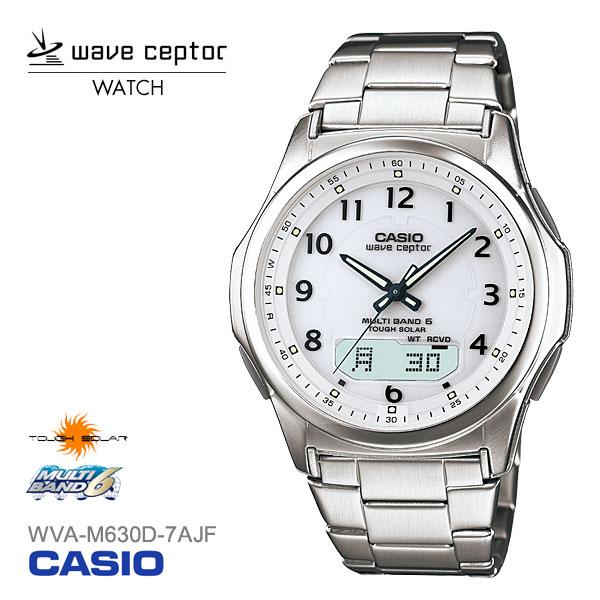 カシオ CASIO WAVE CEPTOR ウェーブセプター 電波時計 タフソーラー WVA-M630D-7AJF 腕時計