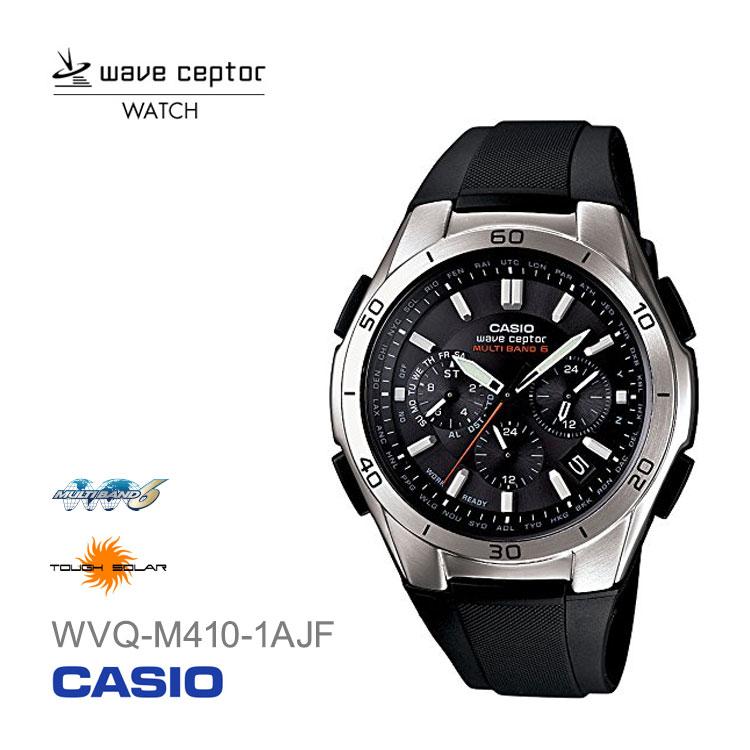 カシオ CASIO ウェーブセプター タフソ-ラー ソーラー電波時計 腕時計 WVQ-M410-1AJF