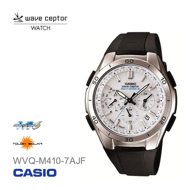 カシオ CASIO ウェーブセプター タフソ-ラー ソーラー電波時計 腕時計 WVQ-M410-7AJF