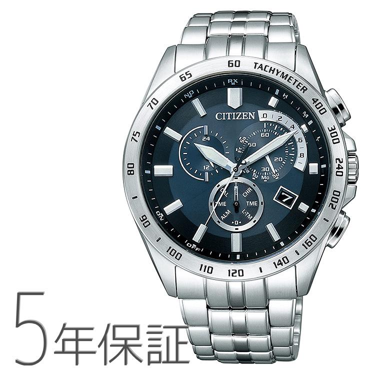 シチズンコレクション CITIZEN COLLECTION 電波時計 男性用 AT3000-59L 腕時計 メンズ