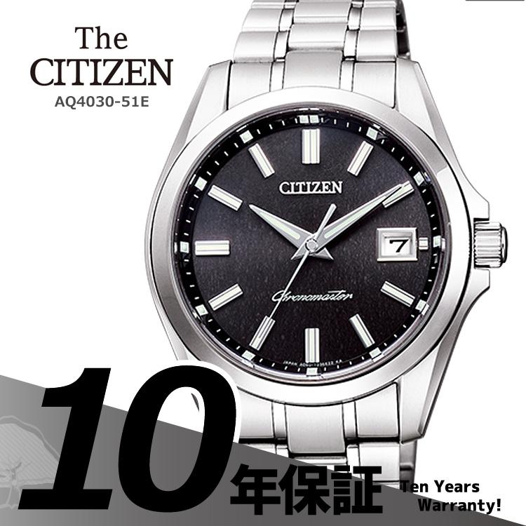 ザ・シチズン THE CITIZEN エコ・ドライブ 耐メタルアレルギー 和紙文字板 腕時計 メンズ AQ4030-51E お取り寄せ