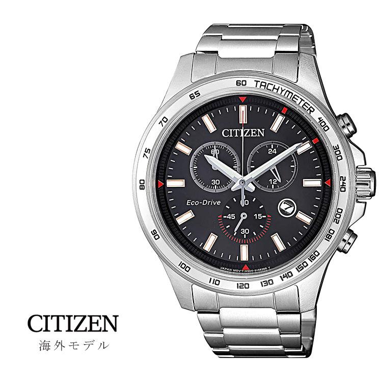送料無料 高級な 海外モデル シチズン 大幅にプライスダウン CITIZEN エコ AT2420-83E メンズ クロノグラフ ドライブ 腕時計