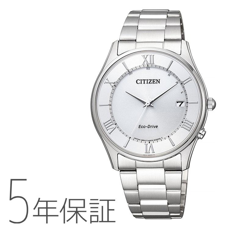 シチズンコレクション Citizen Collection AS1060-54A ソーラー電波時計 ステンレス 薄型 白文字盤 ホワイト メンズ 腕時計