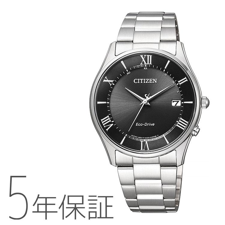 シチズンコレクション Citizen Collection AS1060-54E ソーラー電波時計 ステンレス 薄型 黒文字盤 ブラック メンズ 腕時計
