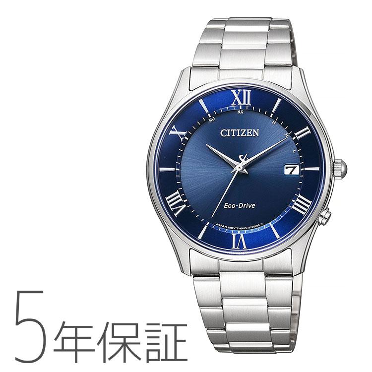 シチズンコレクション Citizen Collection AS1060-54L ソーラー電波時計 ステンレス 薄型 青文字板 ブルー メンズ 腕時計