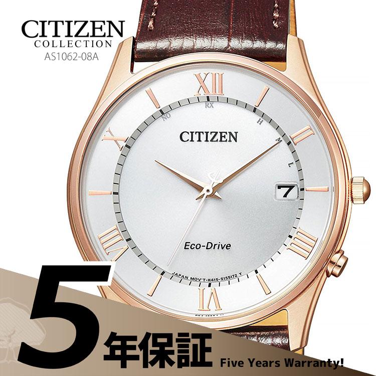 シチズンコレクション Citizen Collection AS1062-08A ソーラー電波時計 カーフ革バンド 薄型 白文字板 メンズ 腕時計