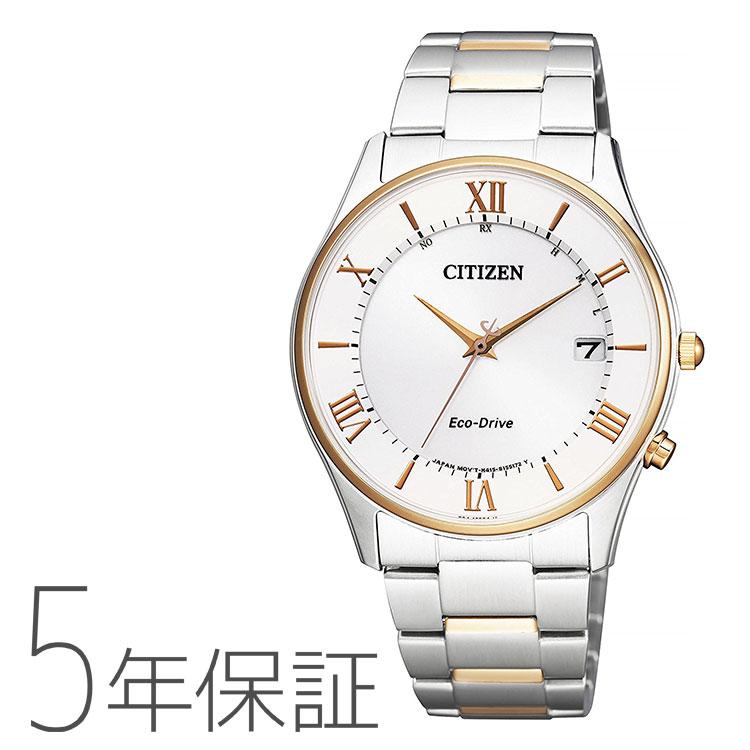 シチズンコレクション Citizen Collection AS1062-59A 国内ソーラー電波 エコドライブ ピンクゴールド 薄型 ペアモデル メンズ 腕時計