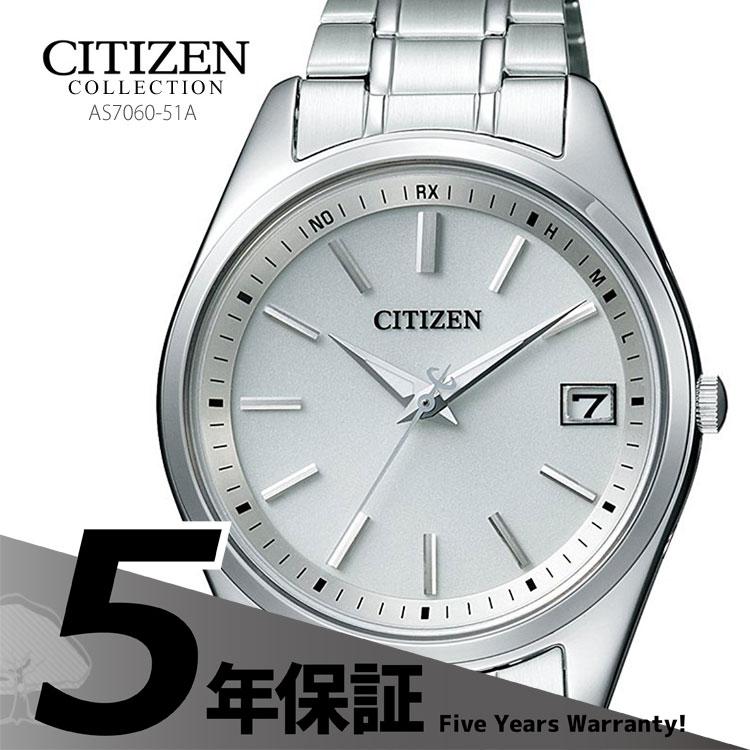 シチズンコレクション CITIZEN COLLECTION AS7060-51A シチズン CITIZEN エコ・ドライブ電波時計 腕時計 メンズ