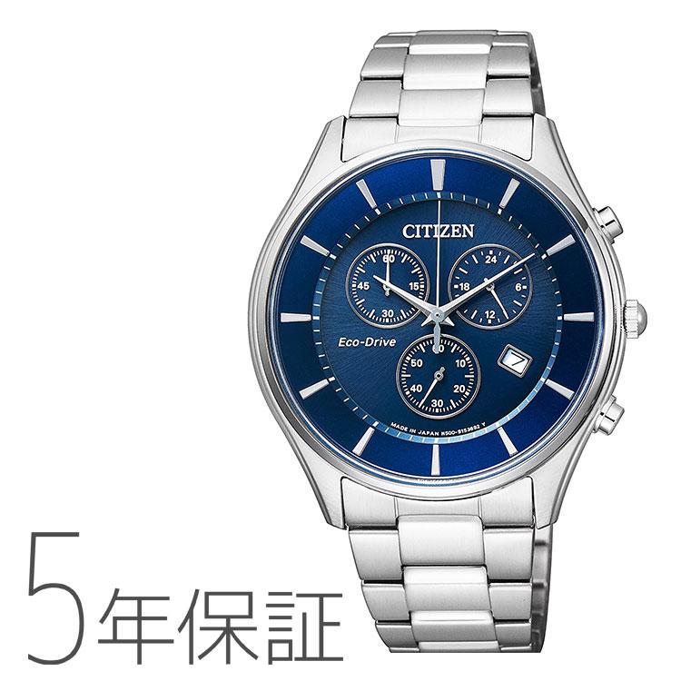 シチズンコレクション CITIZEN COLLECTION クロノグラフ ステンレス AT2360-59L 腕時計