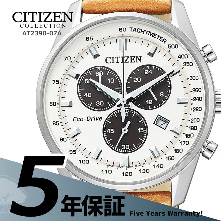 シチズンコレクション Citizen Collection クロノグラフ エコ・ドライブ 腕時計 AT2390-07A