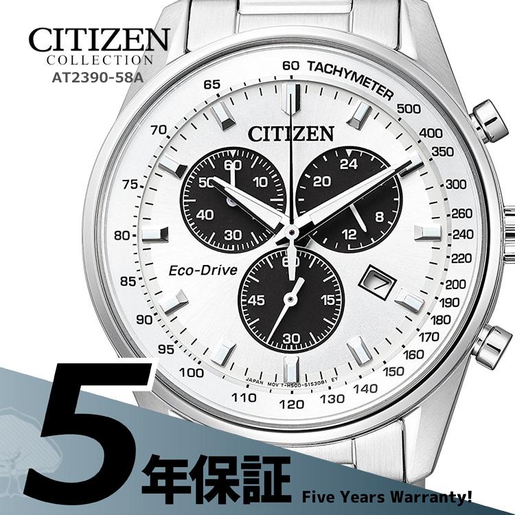 シチズンコレクション Citizen Collection クロノグラフ エコ・ドライブ 腕時計 AT2390-58A