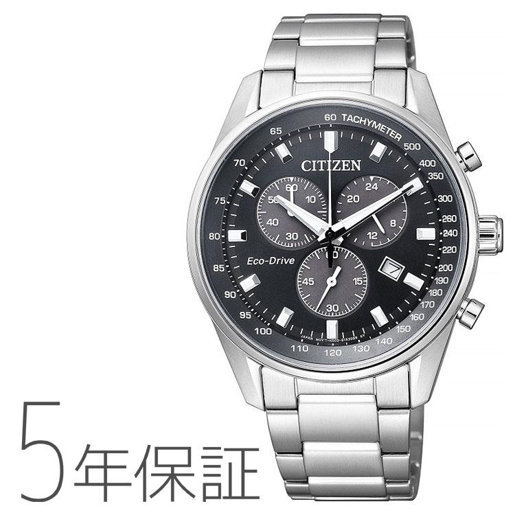 シチズンコレクション Citizen Collection クロノグラフ エコ・ドライブ 腕時計 AT2390-58E