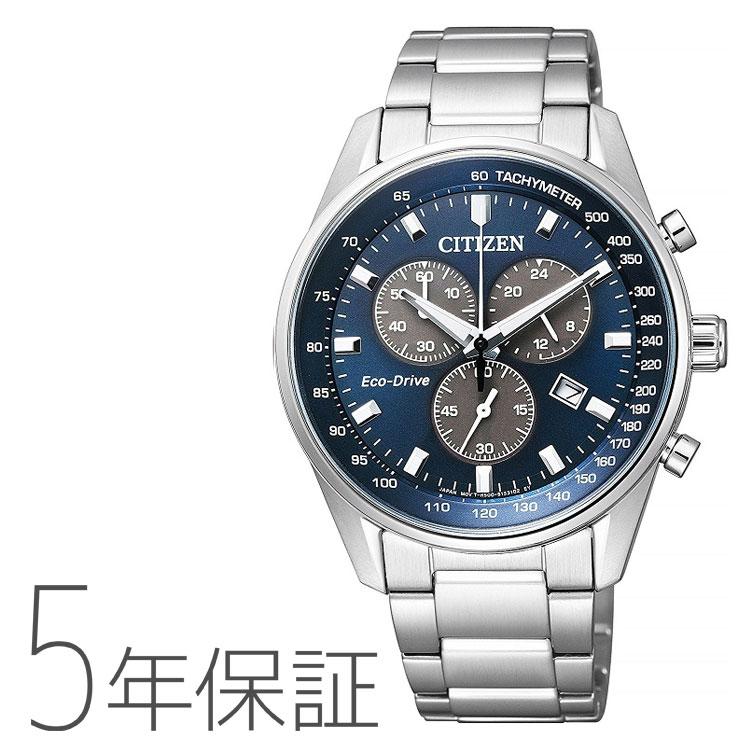 シチズンコレクション Citizen Collection クロノグラフ エコ・ドライブ 腕時計 AT2390-58L