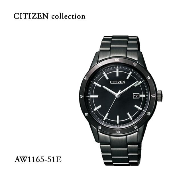 CITIZEN Collection シチズンコレクション エコドライブ 腕時計 メンズ メタル AW1165-51E