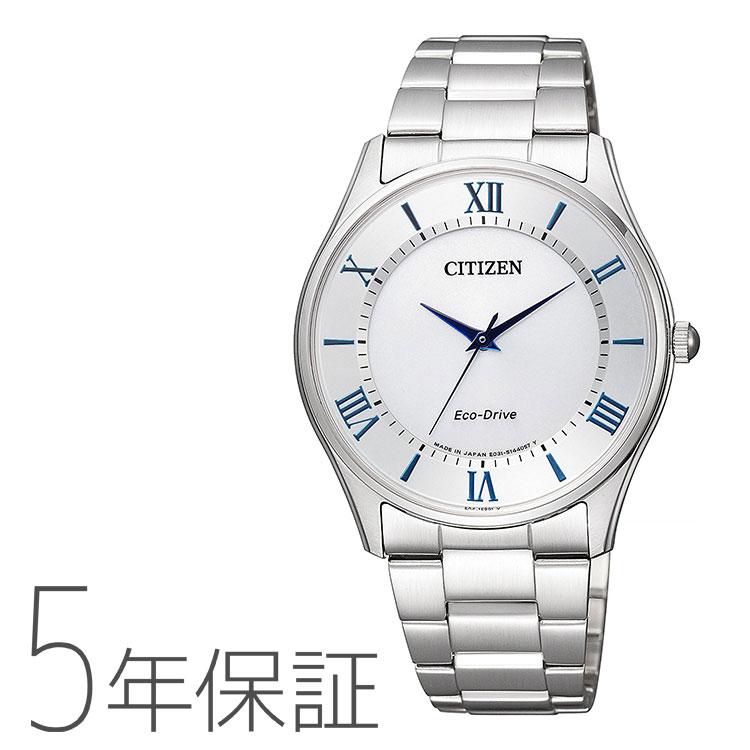 シチズンコレクション Citizen collection エコドライブ ペア メンズ 腕時計 BJ6480-51B