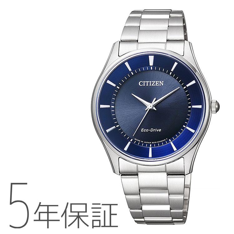 シチズンコレクション Citizen collection エコドライブ ペア メンズ 腕時計 BJ6480-51L お取り寄せ
