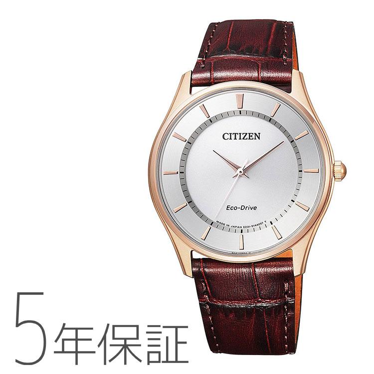 CITIZEN collectionシチズンコレクション 日本製 エコ・ドライブ ペア メンズ BJ6482-04A 腕時計