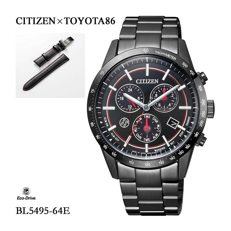 Купить мужские часы - SomonTJ