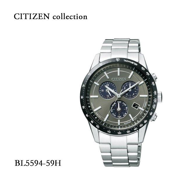 シチズン Citizen Collection シチズンコレクション エコ・ドライブ BL5594-59H 腕時計