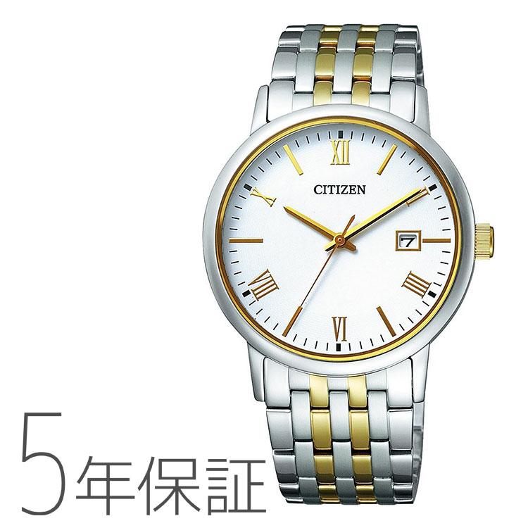 CITIZEN COLLECTION シチズンコレクション エコ・ドライブ BM6774-51C腕時計