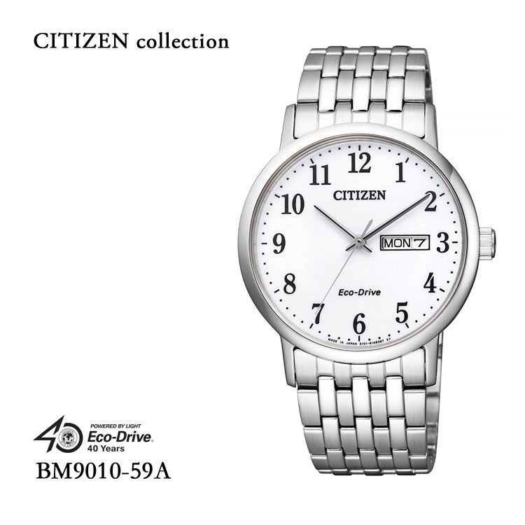 シチズンコレクション CITIZEN COLLECTION ペアメンズ BM9010-59A 腕時計
