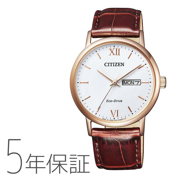 シチズンコレクション CITIZEN COLLECTION ペアメンズ BM9012-02A 腕時計