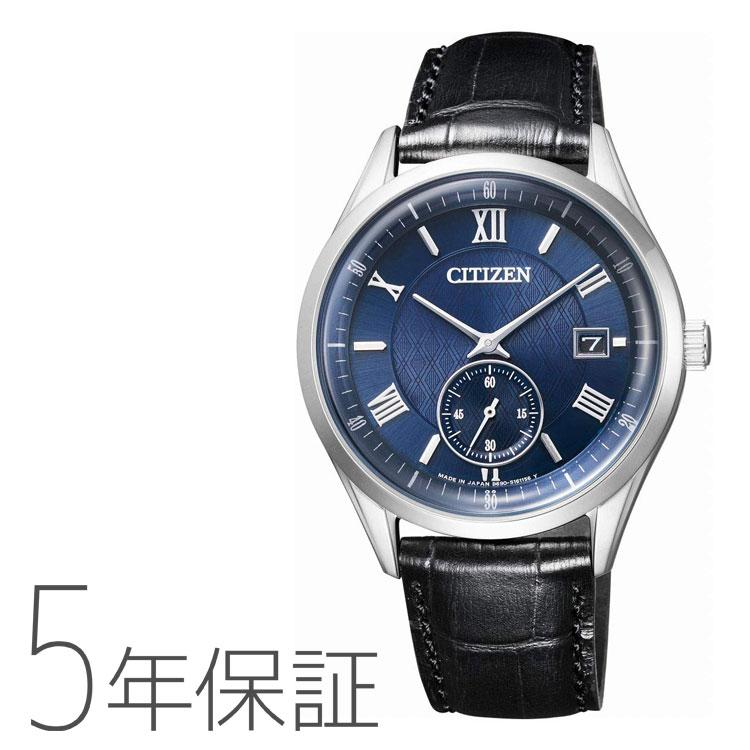 シチズンコレクション citizen collection エコ・ドライブ 腕時計 メンズ BV1120-15L