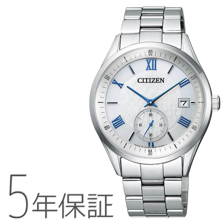 Citizen Collection シチズンコレクション BV1120-91A スモールセコンド エコドライブ ステンレス ブルー 青 腕時計 メンズ