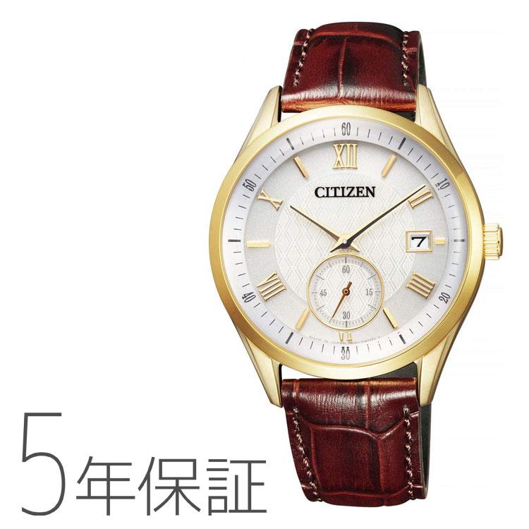 シチズンコレクション citizen collection エコ・ドライブ 腕時計 メンズ BV1122-10P