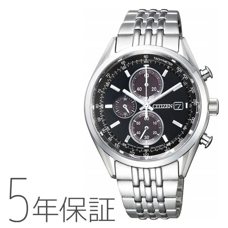 シチズンコレクション Citizen Collection CA0450-57E シチズン CITIZEN エコドライブ クロノグラフ クラシック 黒 ブラック 日本製 腕時計 メンズ
