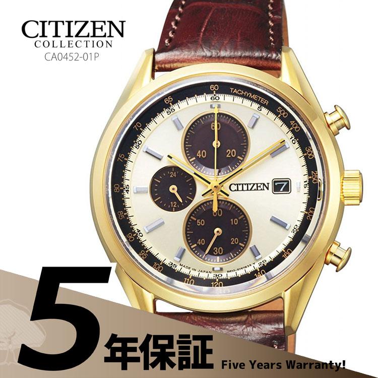 シチズンコレクション Citizen Collection CA0452-01P シチズン CITIZEN エコドライブ クロノグラフ 革バンド ゴールド 金色 日本製 腕時計 メンズ