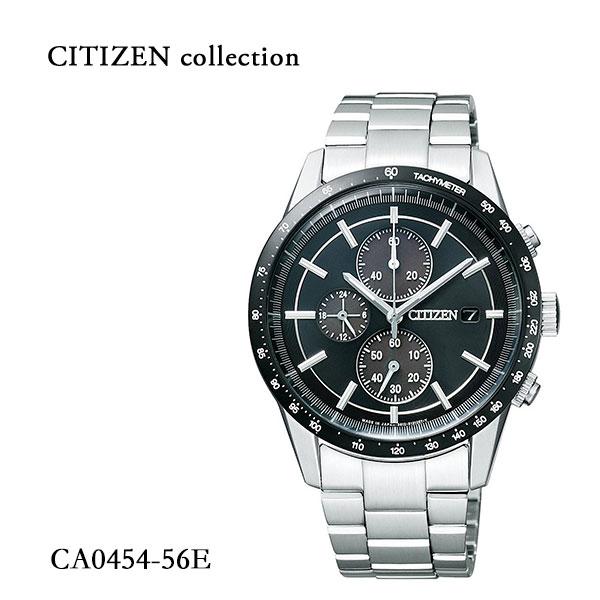 シチズンコレクション CITIZEN Collection エコドライブ CA0454-56E 腕時計 お取り寄せ