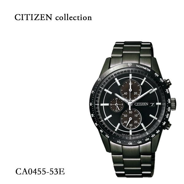 シチズンコレクション Citizen Collection エコドライブ メンズ 腕時計 メタルフェイス CA0455-53E