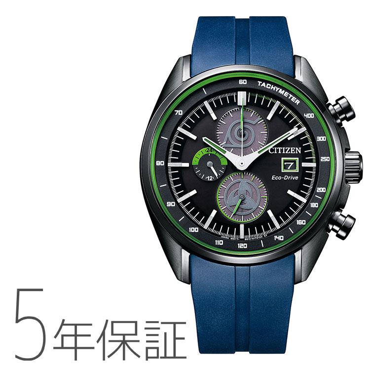 <title>送料無料 シチズンコレクション CITIZEN 安全 COLLECTION ナルトモデル エコ ドライブ 限定モデル はたけカカシ 腕時計 CA0597-24E</title>