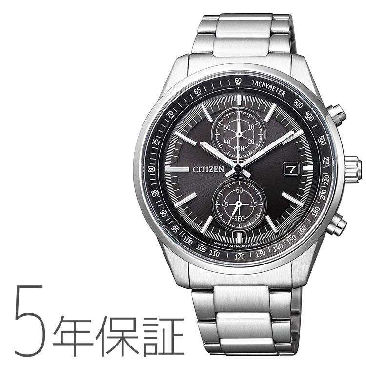 シチズンコレクション CITIZEN COLLECTION エコ・ドライブ クロノグラフ 日本製 腕時計 メンズ CA7030-97E