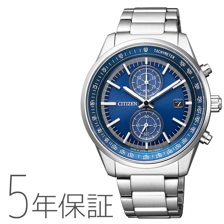 シチズンコレクション CITIZEN COLLECTION エコ・ドライブ クロノグラフ 日本製 腕時計 メンズ CA7030-97L