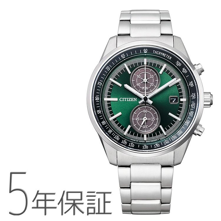 Citizen collection シチズンコレクション CA7030-97W エコドライブ クロノグラフ メタルバンド グリーン 緑 腕時計 メンズ