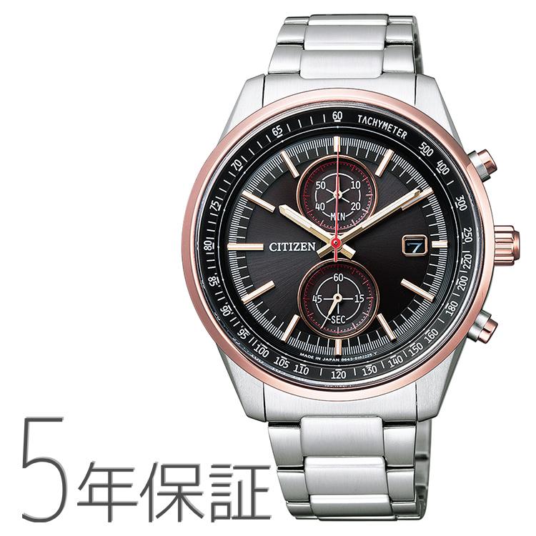 シチズン時計 ラグビー日本代表モデル「BRAVE BLOSSOMS Limited Models」 シチズン・コレクション CA7034-61E エコ・ドライブ