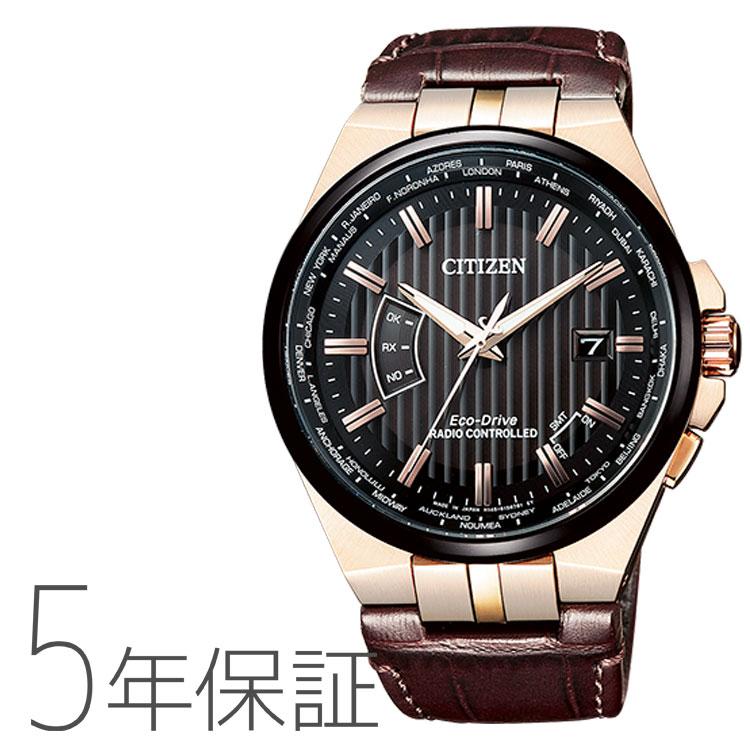 CITIZEN COLLECTION シチズンコレクション CB0164-17E シチズン CITIZEN 電波ソーラー ストライプ メンズ 腕時計